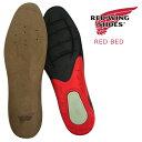 REDWING レッドウィング 純正インソール 厚手 REDBED レッドベッド・フットベッド 中敷き Style No.96319