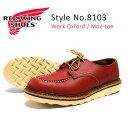 ショッピングシューズ REDWING レッドウィング オックスフォード ワーク シューズ WORK OXFORD MOC TOE ORO-RUSSET PORTAGE Style No.8103