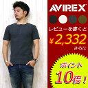Avi6143504-newtop
