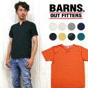 バーンズ BARNS Tシャツ 半袖 4本針縫い スキッパーネック ユニオンスペシャル 定番 キーネック フラットシーマー BR-8147