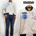 モノ・マガジン オリジナル ホワイト MA-1 フライトジャケット mono magazine