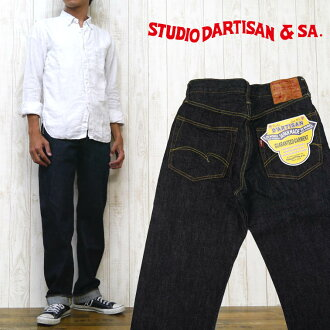 "28-36 inches of the 30th anniversary STUDIO D'ARTISAN [ステュディオ・ダ・ルチザン (studio ダルチザン)] memory new constant seller denim ""SD601-00"" one wash"
