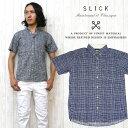 Slk5267804-top