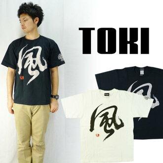 TOKI S/ST셔츠 「바람」
