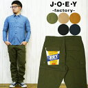 【J.O.E.Y factory】JOEY factoryジョーイファクトリー スリム ストレッチ カーゴ パンツ 1334 ※返品・交換は不可となります。