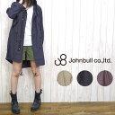 【ポイント5倍】ジョンブル JOHNBULL レディース パーカー ライト M-51 ミリタリー ジャケット AL697