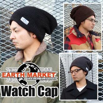 이용 쿠폰 대상 상품 Earth Market Original 지구의 시장 원래 ビッグアクリルワッチキャップ (니트 캡)