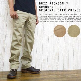 バズリクソンズ Buzz Rickson 's 치 노 팬츠 최초 사양 ORIGINAL SPEC CHINOS