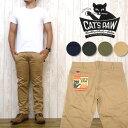 シュガーケーン SUGAR CANE キャッツポウ CAT'S PAW チノ パンツ スリム フィット コットンツイル CP41220