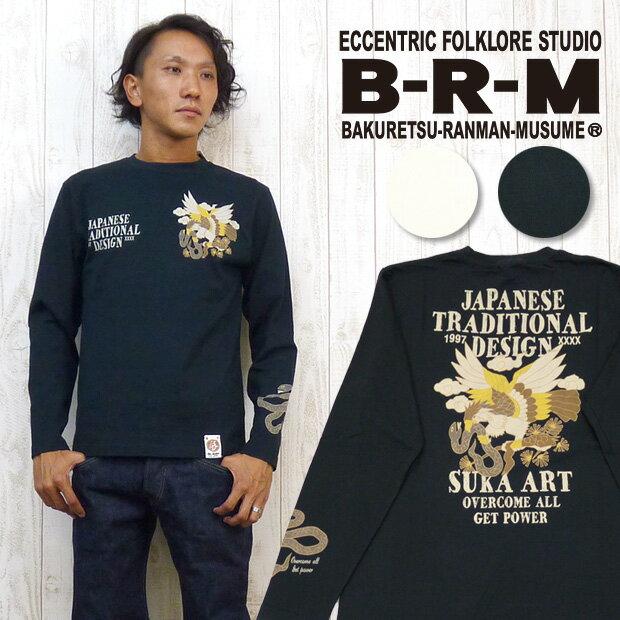 爆裂爛漫娘 B-R-M Tシャツ 長袖 プリント 抜染SUKA ART RMLT-236