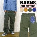 バーンズ BARNS 10s パンツ ベーカー ワイド ツイル CHINO WIDE BAKER PANTS BR-5164