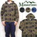 MANASTASH マナスタッシュ パーカー ジップアップ ウエスト コート パイル生地 ネイティブ柄 プリント WESTCOAST PARKA 7153008