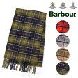 バブアー バーブァー バブワー Barbour ウール マフラー ラージ タータンチェック wool Muffler 39922