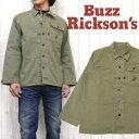 バズリクソンズ Buzz Rickson's ジャケット ワーク ヘリンボーン ツイル ミリタリー 海兵隊 USMC 1940年代 BR13550