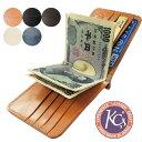 KC'S ケーシーズ マネークリップ 二つ折り財布 カード入れ レザー 牛革 栃木レザー KIB303 【メール便OK】