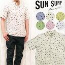 サンサーフ SUN SURF 半袖 ボタンダウンシャツ オックスフォード HULA DANCER SS34973