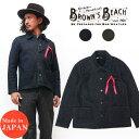 BROWN BEACH