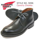 楽天アースマーケットREDWING レッドウィング キャバリー チャッカブーツ BLACK Esquire Style No.9096