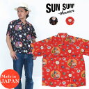 ショッピングLED サンサーフ SUN SURF 半袖 アロハシャツ SPECIAL EDITION PRIDE OF HAWAIIAN COMMANDO ハワイアンシャツ スペシャルエディション SS37859