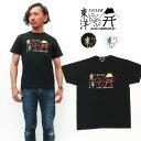 ショッピングアメリカ テーラー東洋 TAILOR TOYO TRADEMARK 半袖 Tシャツ ロゴ プリント MADE IN USA TT78303