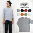 ダブルワークス DUBBLE WORKS Tシャツ 7分袖ポケット付き 無地 ベースボール 53004 【メール便OK】
