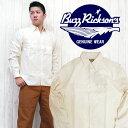 バズリクソンズ Buzz Rickson's 長袖 シャンブレー ワーク シャツ オフホワイト BR25996