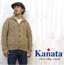 """KANATA カナタ ハンドメイド セーター カウチン ハンド ニット """"ダイヤモンドケーブル"""" Made in Canada 39975"""