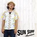 サンサーフ SUN SURF 半袖 アロハシャツ ハワイアンシャツ 月下美人「NIGHT BLOOMING CEREUS BORDER」 SURF'N SAND SS33876