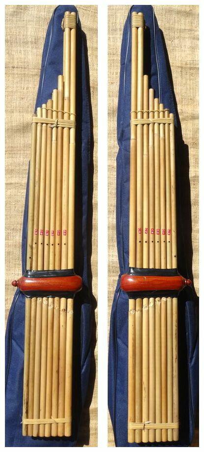 タイ北部の伝統楽器/【ケーン】〜中質タイプ〜