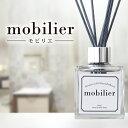 ori-アロマリードディフューザー ガラス mobilier...