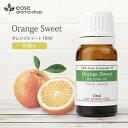 オレンジスィート 10ml