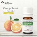 オレンジスィート 5ml