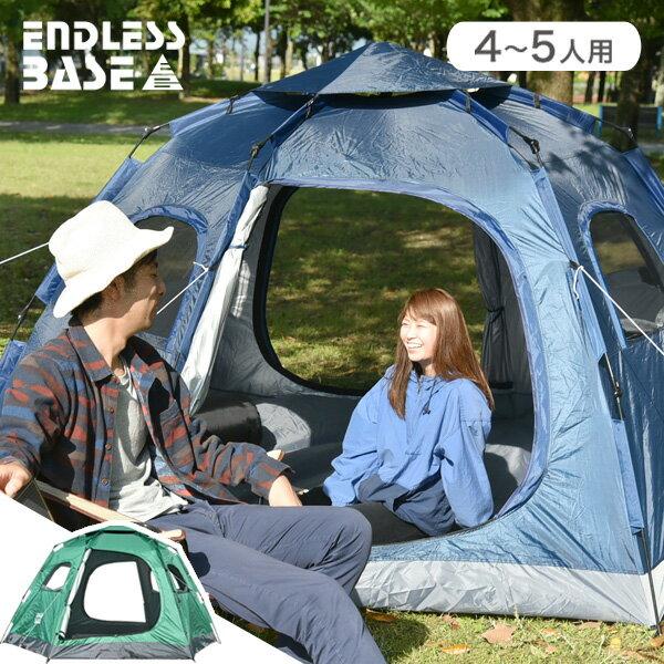 送料無料ヘキサゴンテント幅300cm2〜5人用前後扉付きドームテントワンタッチキャンプテントキャンプ