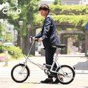 【送料無料】1年保証 折り畳み自転車 1...