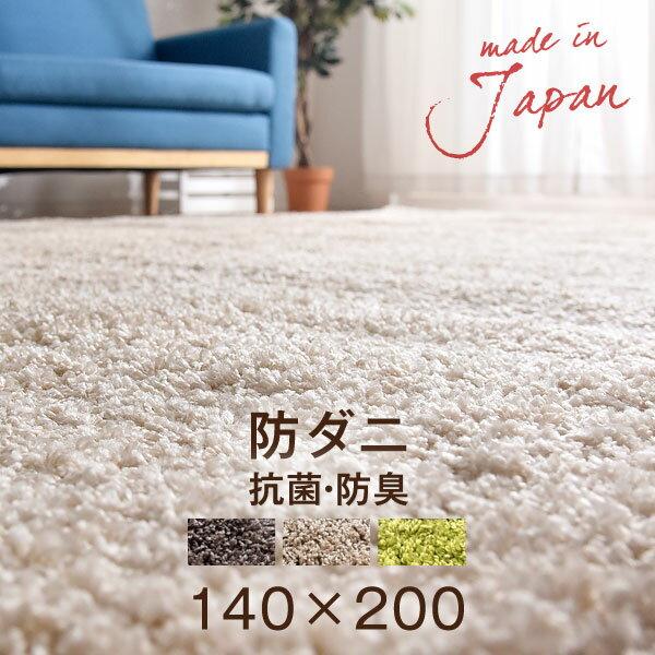 日本製遊び毛が少ない高密度シャギーラグ