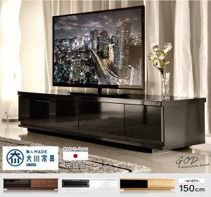 ◆送料無料/日時指定OK◆ テレビ台 完成品 国産 鏡面 テ