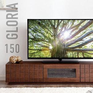 ◆送料無料◆ テレビ台 アッシュ無垢 完成品 幅150 木製