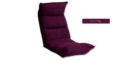 【送料無料】座椅子14段階リクライニング14段メッシュ低反発リクライニング撥水加工マイクロファイバーPVC日本製ギア座いすリクライニングチェア座イスおしゃれチェアフロアチェア一人掛けソファ