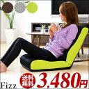 座椅子 低反発 リクライニング チェアー コンパクト 座いす 座イス 14段 日本製ギア リクライニングチェアー ソファー 1人掛け 一人掛け ソファ いす イス 椅子 チェア 【送料無料】