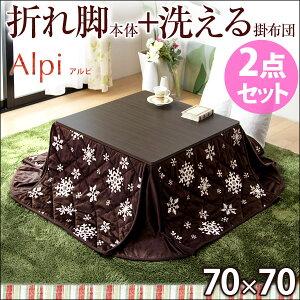 スペース テーブル