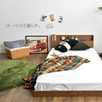【送料無料/在庫有】フロアベッドローベッドすのこベッドシングルフレーム宮付ベッドすのこベットローベット木製ベットローベッドフレームシングルベッド北欧スノコベッドベットフレーム