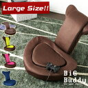 ◎クーポンで150円OFF◎【送料無料】 大きさ1.3倍ビッグサイズ ゲーミング座椅子 Buddy