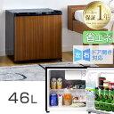 ◎アーリーサマーフェスタ◎【送料無料】 冷蔵庫 46L 小型...