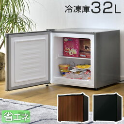 次世代型冷凍庫の条件を考えてみるよ