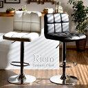 【送料無料】 カウンターチェア カウンターチェアー Riom リオン 椅子 イス いす チェ