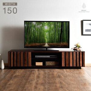 ◆送料無料◆テレビ台 国産 幅150 日本製 完成品 木製