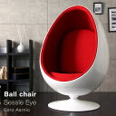 【送料無料】【搬入設置無料】 ボールチェア Sessle Eye エーロ・アールニオ リプロダクト デザイナーズチェア ミッドセンチュリー チェア 椅子 北欧 デザイナーズ おしゃれ パーソナルチェア デザイナーズ家具 北欧【大型商品】