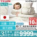 ◎102H限定 9,999円◎【送料無料...