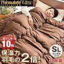 ◎今夜20時〜4H限定!全品P10倍◎【送料無料】 日本製 ...