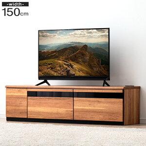 ◆送料無料◆ テレビ台 幅150cm 完成品 テレビボード テ